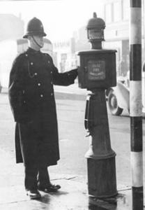 Police pillar